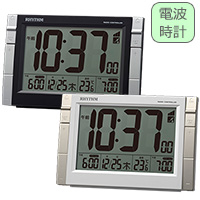 記念品 オリジナル 名入れ RHYTHM(リズム時計)電波時計フィットウェーブD223