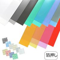カラーPPホルダー 箔押し名入れ印刷