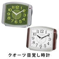 時計 記念品名入れ CITIZEN(シチズン) 目覚し時計(サイレントミグ644)