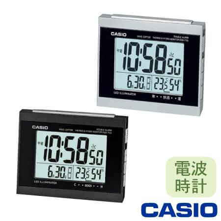 時計 記念品名入れ CASIO(カシオ) カシオ電波時計(ダブルアラーム)
