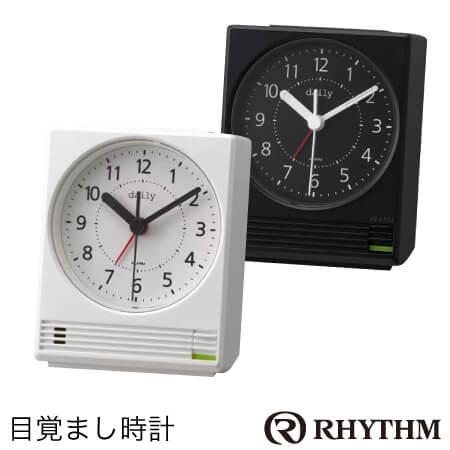 時計 記念品名入れ RHYTHM(リズム時計)クオーツめざまし時計(電子アラーム)スリットキューブ