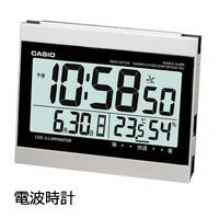 時計 記念品名入れ CASIO(カシオ) 電波時計(置き時計)