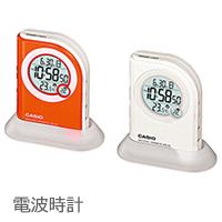 時計 記念品名入れ CASIO(カシオ) 電波時計(温度計付き)