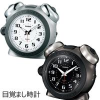 記念品 オリジナル 名入れ CASIO(カシオ) 目覚まし時計 TQ-645-8BJF・8JF