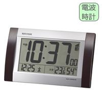 時計 記念品名入れ CITIZEN(シチズン) デジタル電波時計(パルデジットコンビR096)