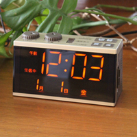 時計 記念品名入れ らくらく電波時計