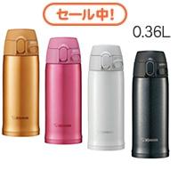 記念品 オリジナル 名入れ 象印(ZUJIRUSHI)ステンレスマグ SM-TA36 0.36L
