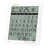 時計 記念品名入れ ADESSO マンスリーカレンダー電波クロック
